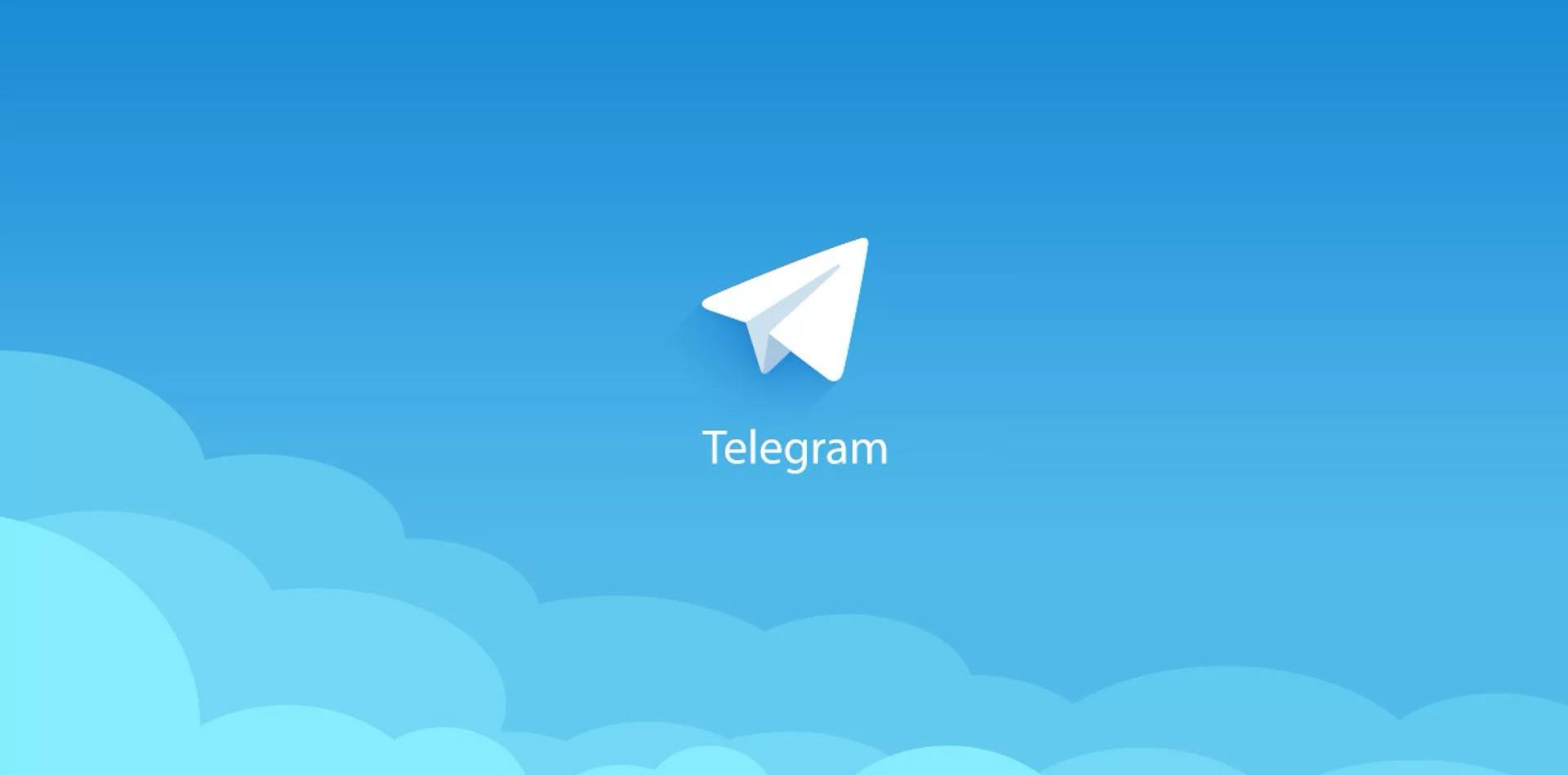 logo telegram wallpaper